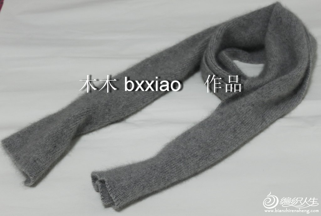 围巾 1.jpg