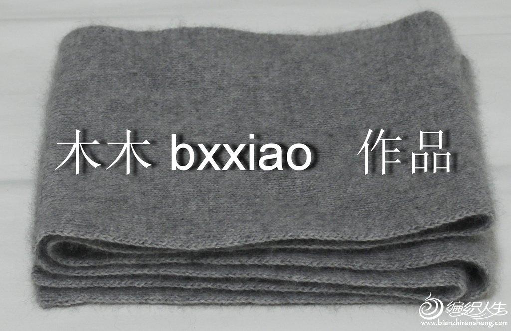 围巾 2.jpg