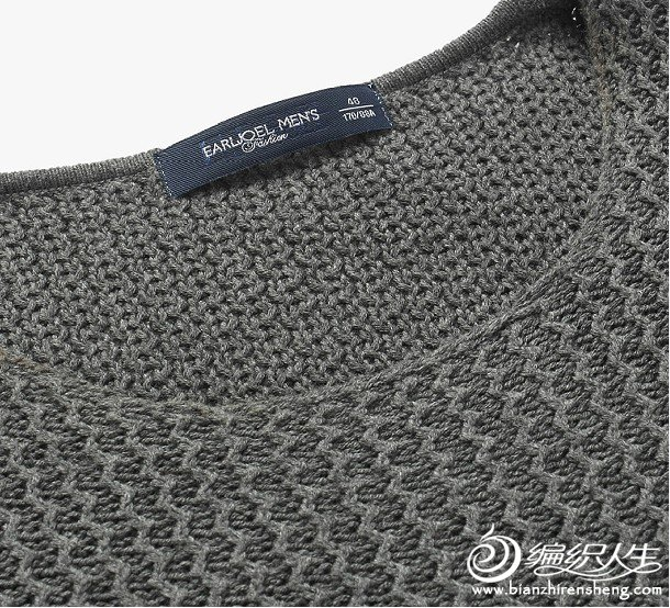 毛衣3.jpg