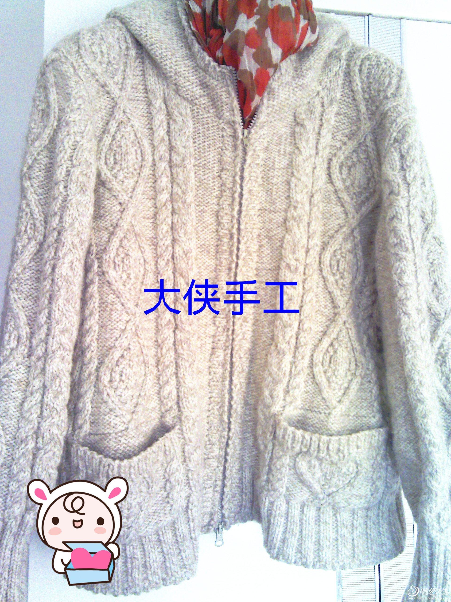 IMG_20121026_162931_副本_副本.jpg