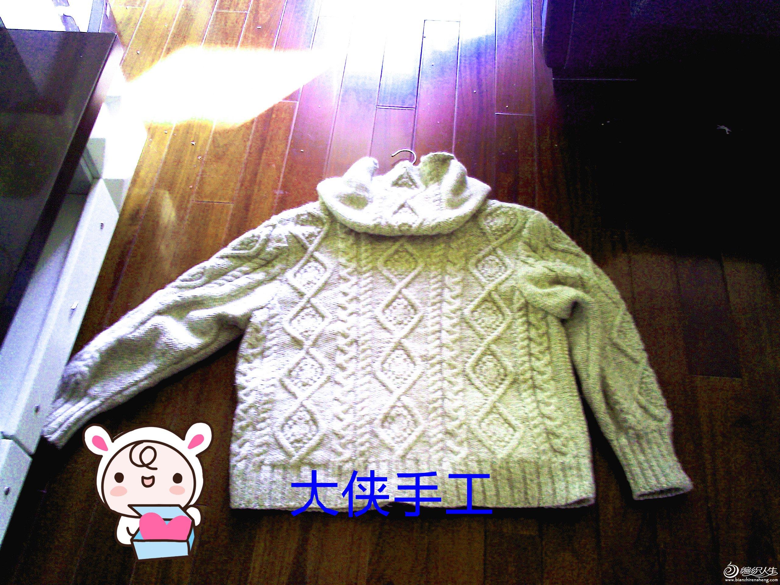 IMG_20121026_162217_副本.jpg