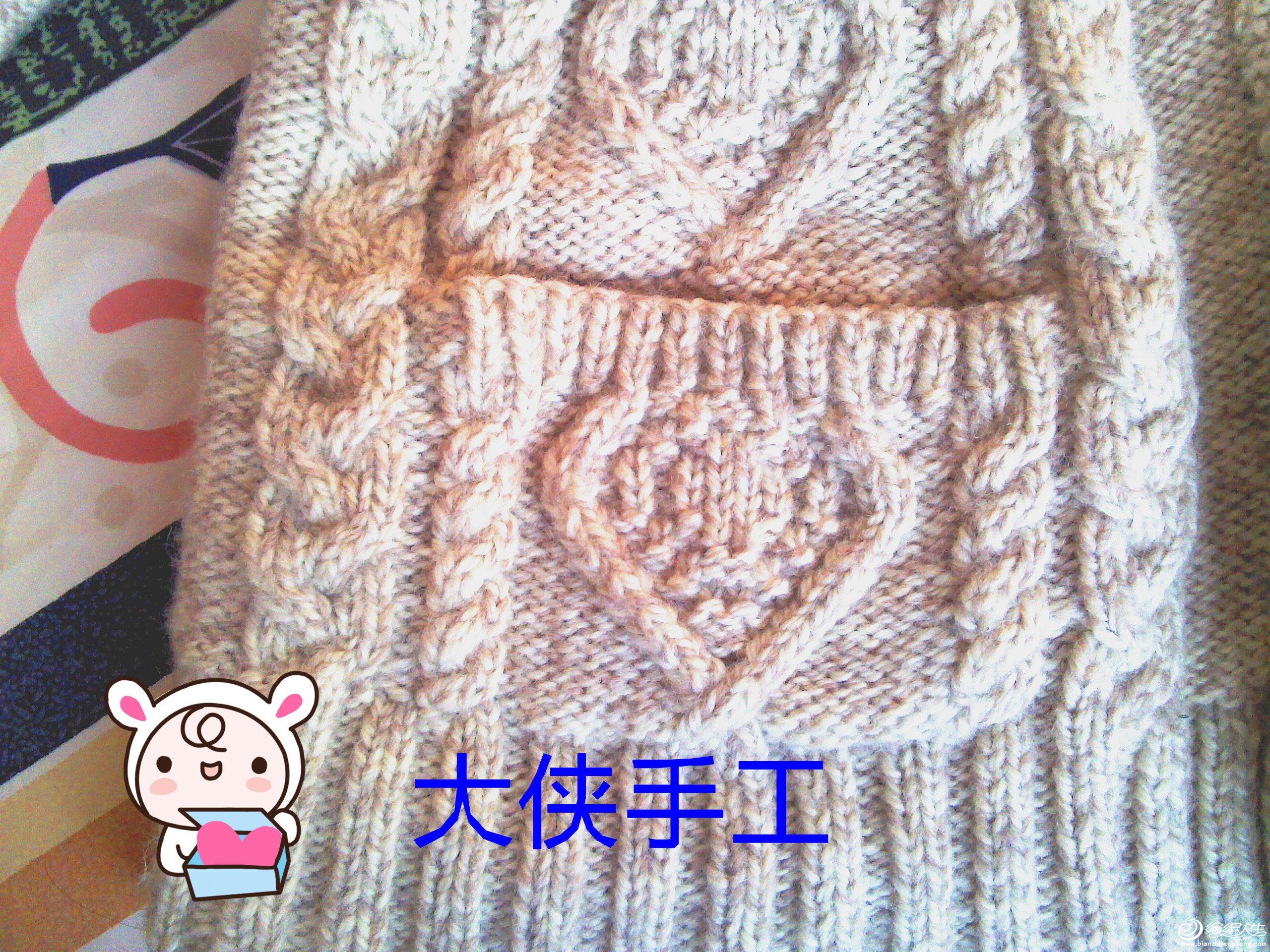 IMG_20121026_163209_副本.jpg