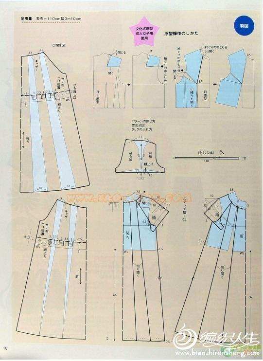 连衣裙裁剪图_连衣裙裁剪图_服装设计与裁剪_编织人生论坛