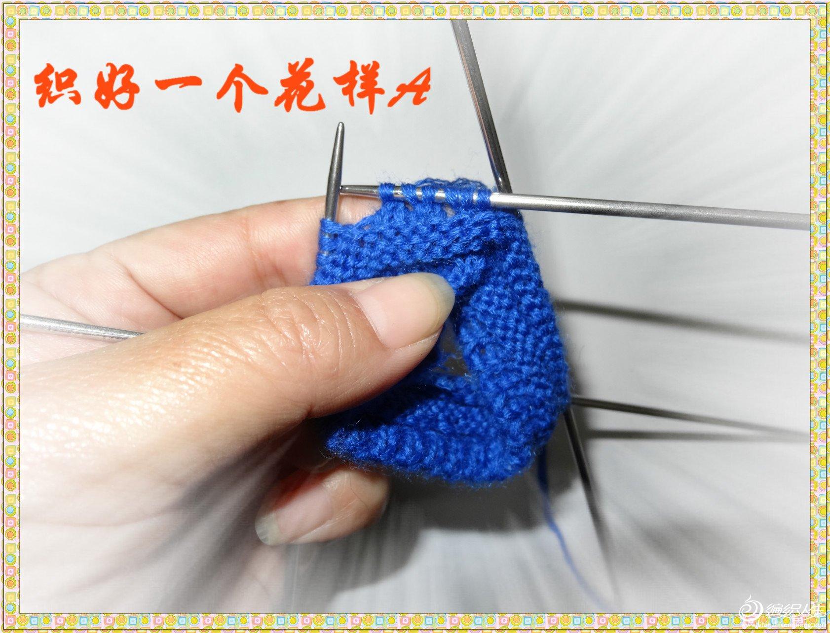 DSC00289_meitu_12.jpg