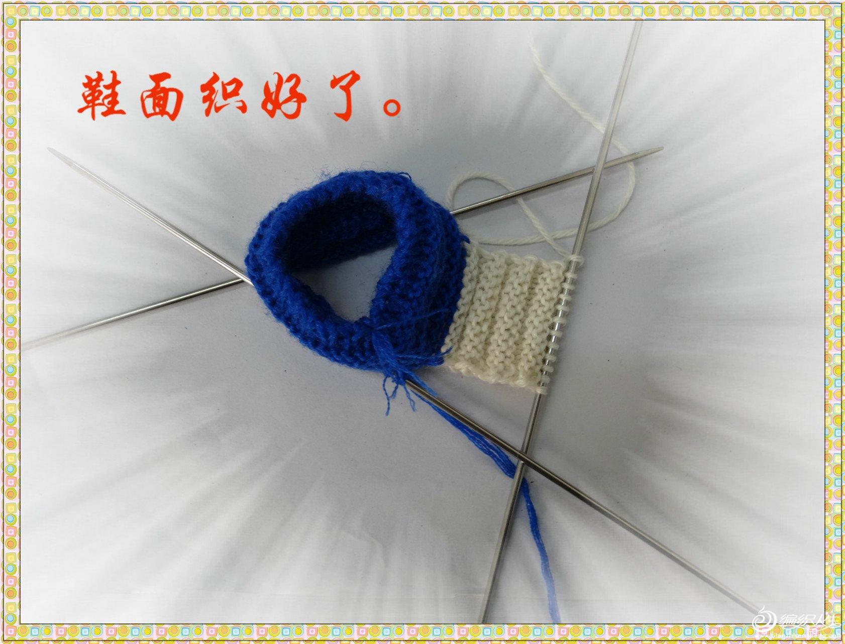 DSC00292_meitu_13.jpg
