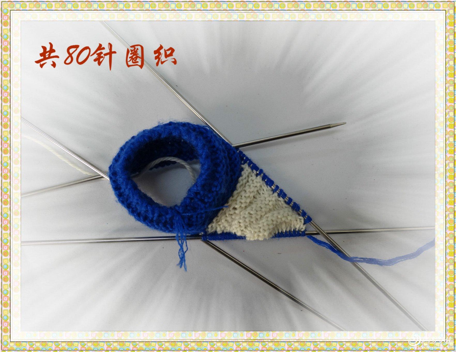 DSC00295_meitu_15.jpg