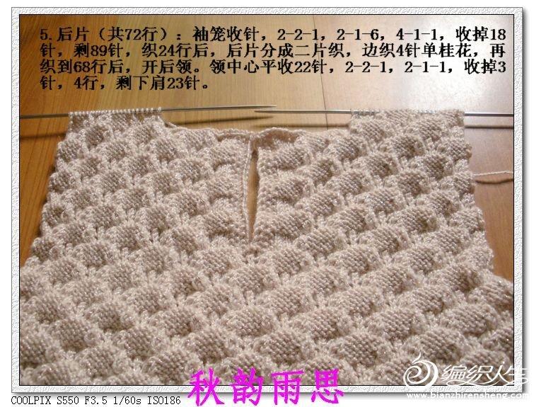nEO_IMG_DSCN3401.jpg