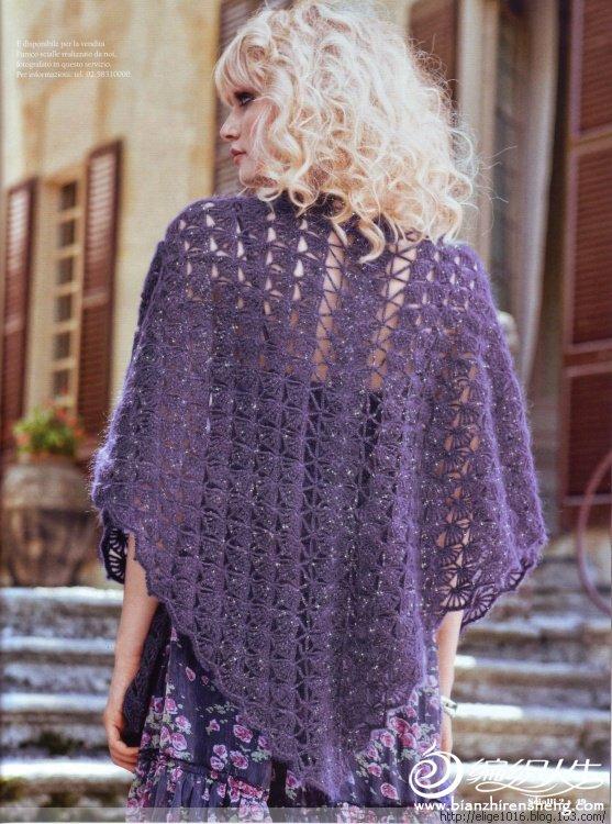 紫罗兰披肩