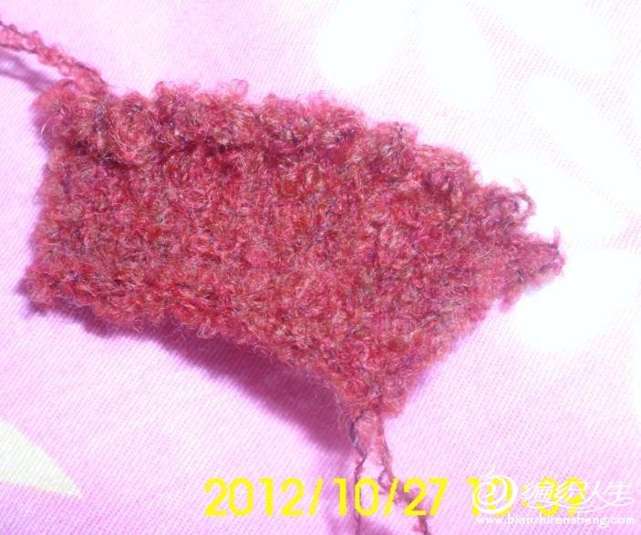 这是小圈圈,织了一点,绒绒的,软软的,舒服!