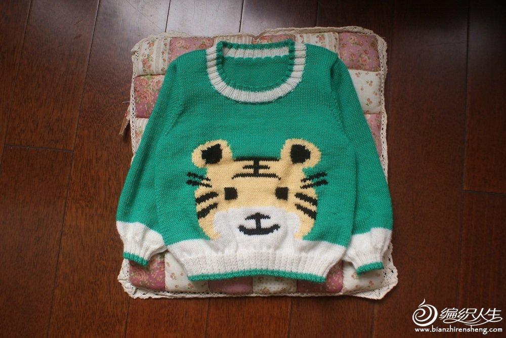 小虎毛衣1