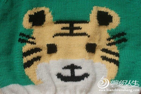 小虎毛衣2