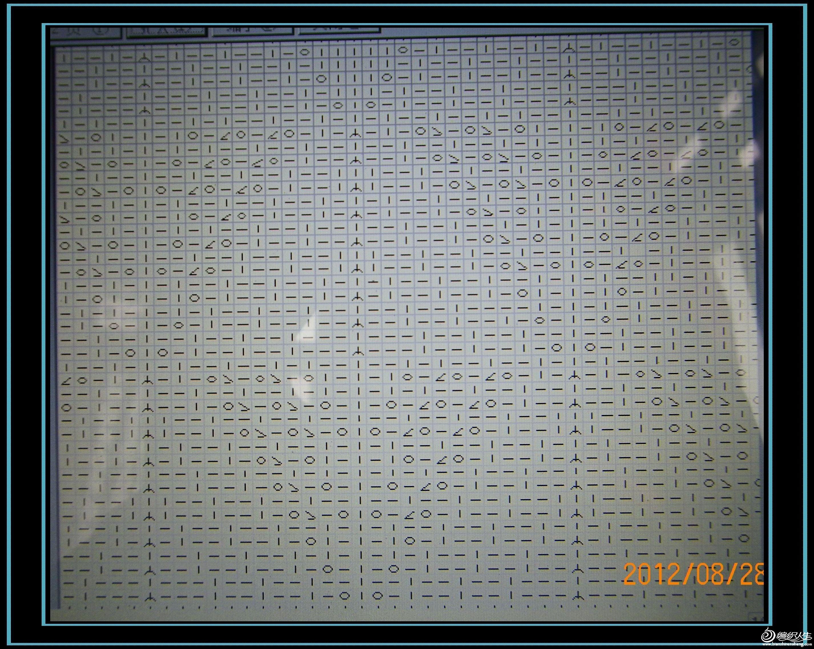 100_0691.JPG
