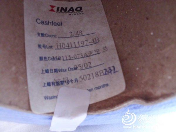 CIMG2653.JPG