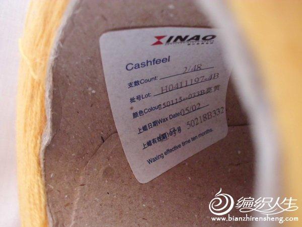 CIMG2658.JPG