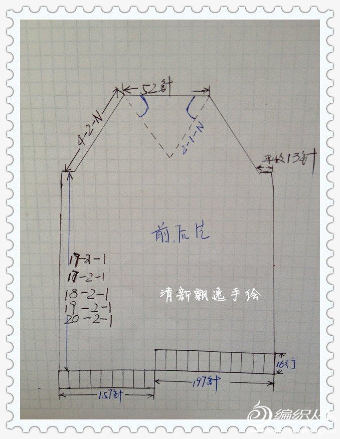 结构图_副本.jpg