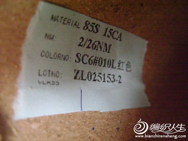 DSC01658.JPG