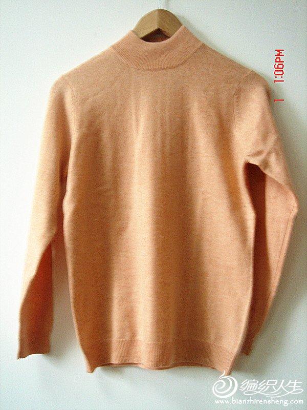 粉橙,衣服尺寸91*62*55*37,用线0.44斤