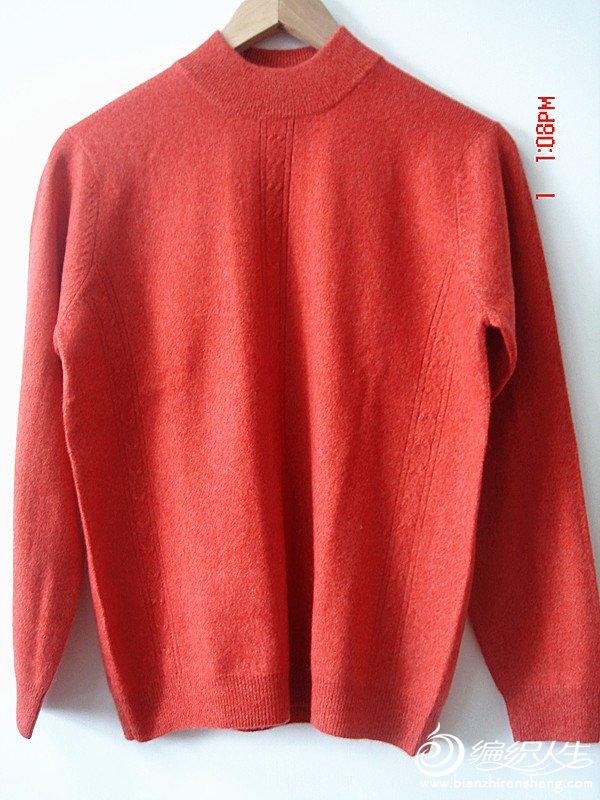 红黄,衣服尺寸:95*60*54*39,用线0.45斤