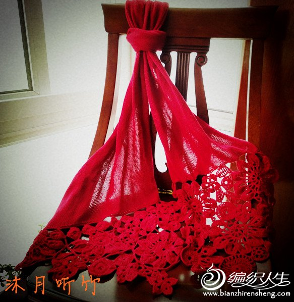 机织拼花-1.jpg