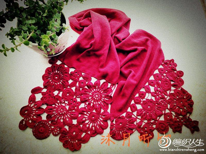 机织拼花-4.jpg