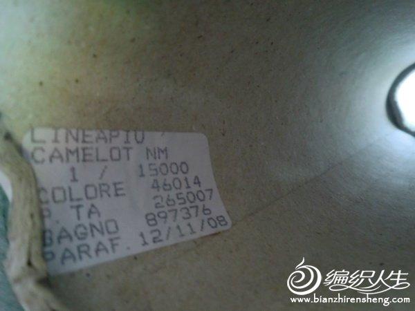 CIMG4137.JPG