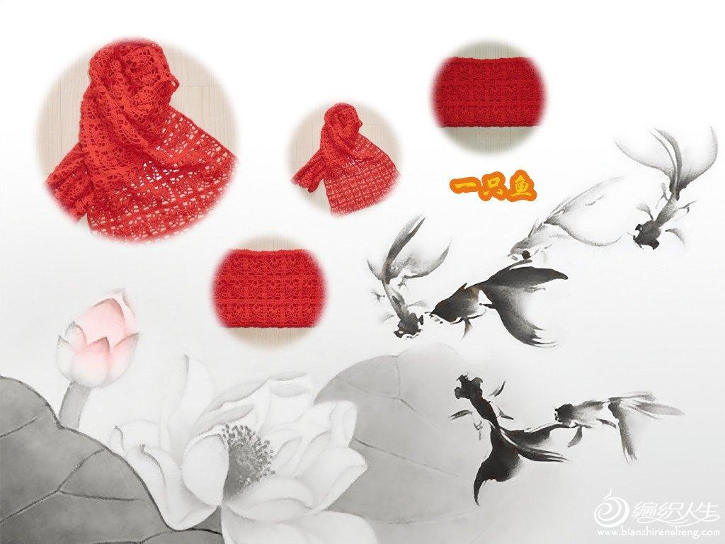 红萝3.jpg