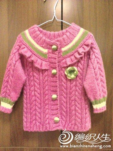 给侄女织的好看毛衣