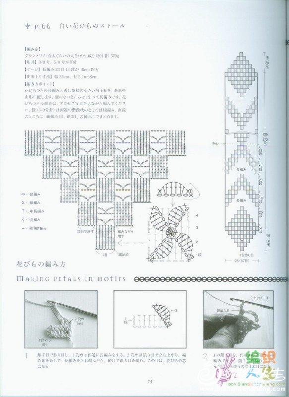 围巾008-4.jpg