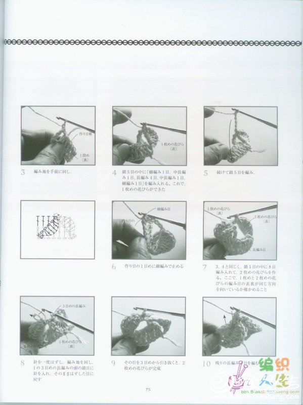 围巾008-5.jpg