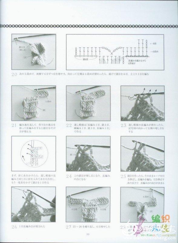 围巾008-7.jpg