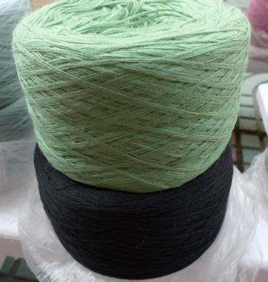 亚麻,绿+黑共一斤