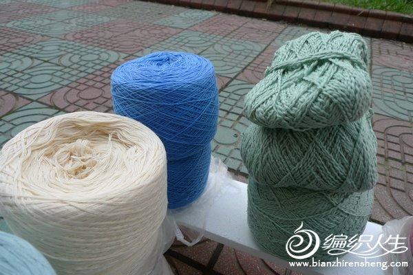 雅白亚麻一斤,豆绿纯棉一斤,细亮蓝圆棉一斤