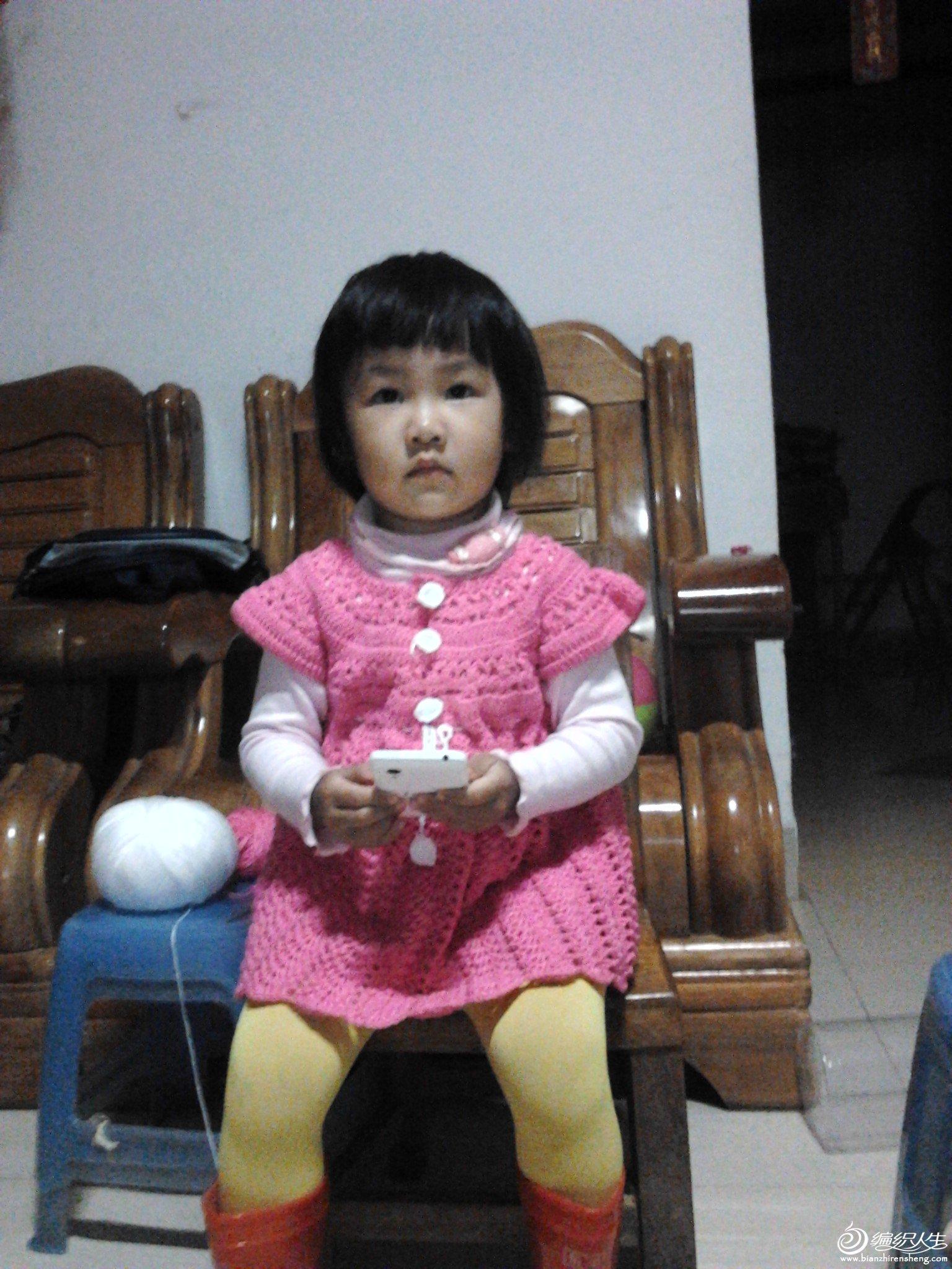 IMG_20121029_184056.jpg
