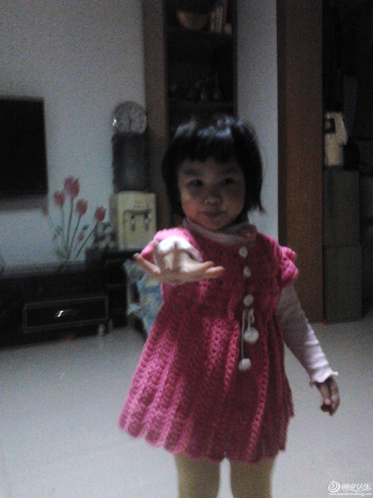 IMG_20121029_182951.jpg