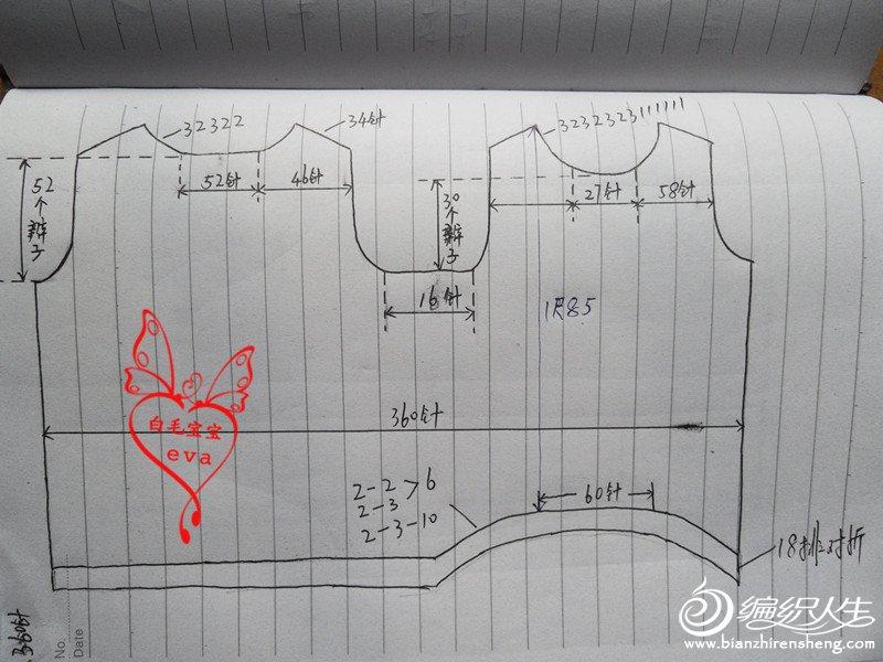 SDC12531_副本.jpg
