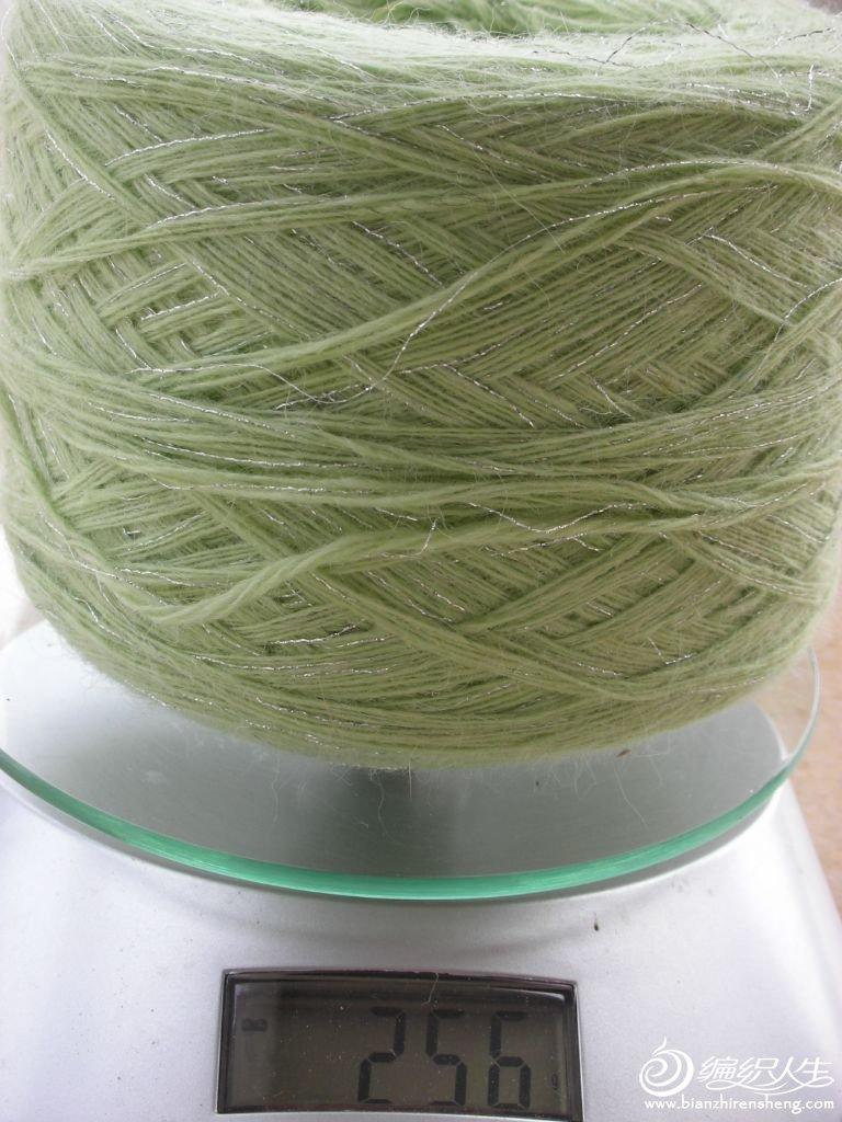 米米家短兔羊毛,嫩绿色256/500*35=18