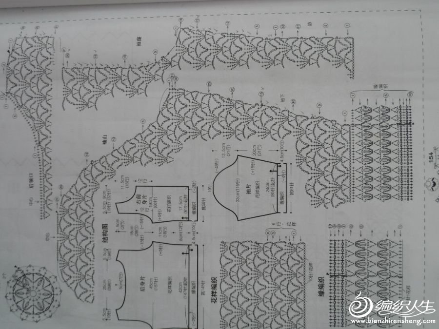 221651uso3yzbyu8s3boi6.jpg