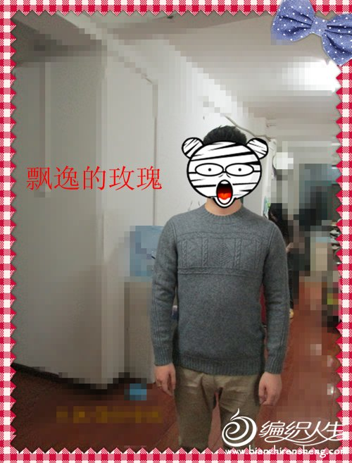 IMG_0289_副本_副本_副本.jpg