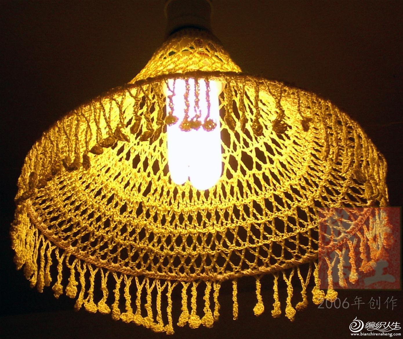 个性灯罩06年作品 (3).JPG