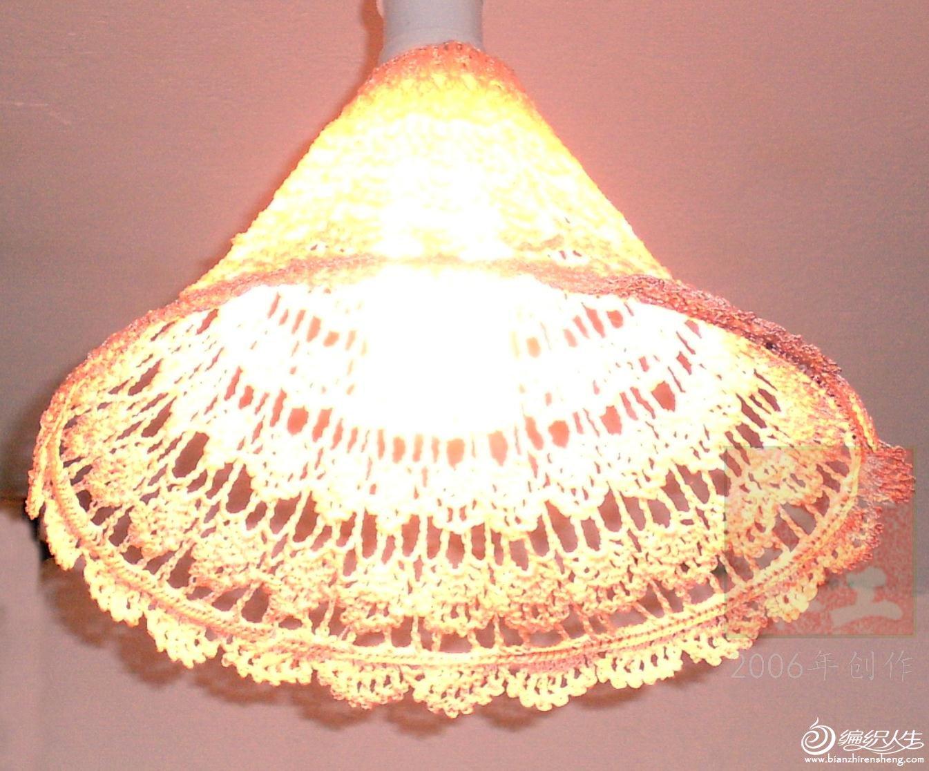 个性灯罩06年作品 (4).JPG