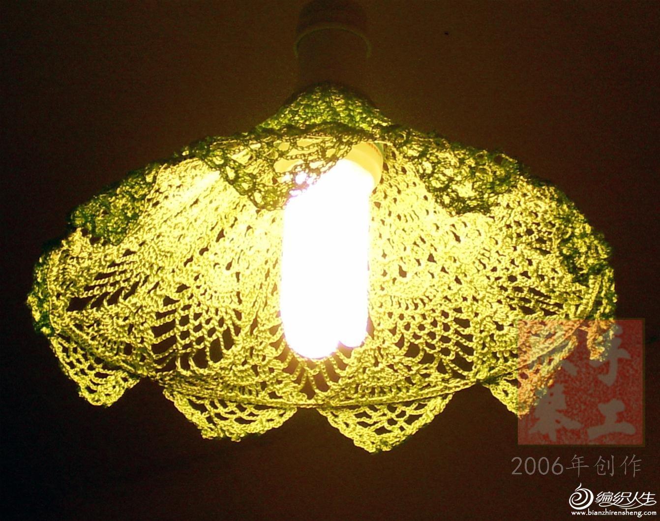 个性灯罩06年作品 (5).JPG