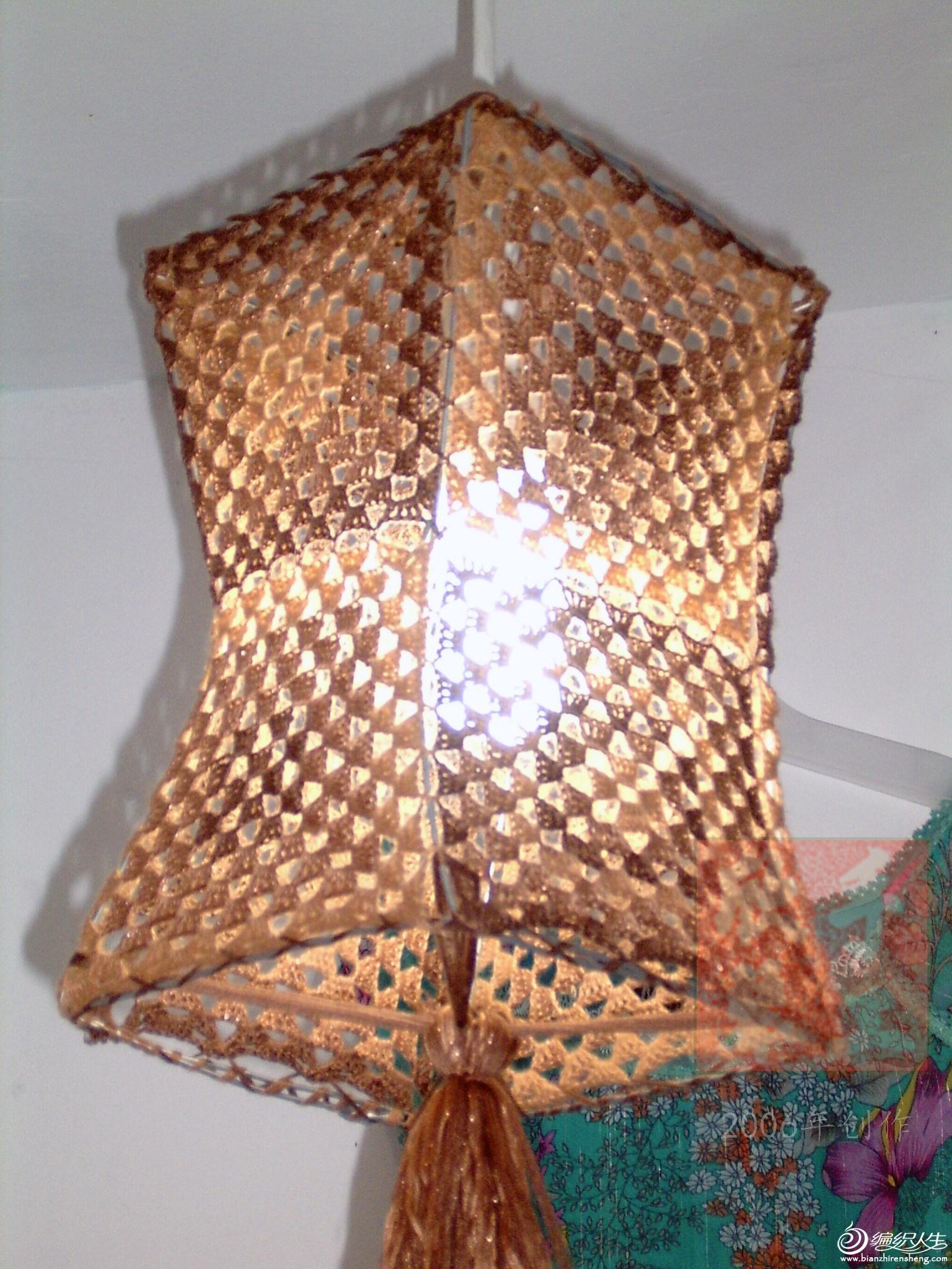 个性灯罩06年作品 (6).JPG