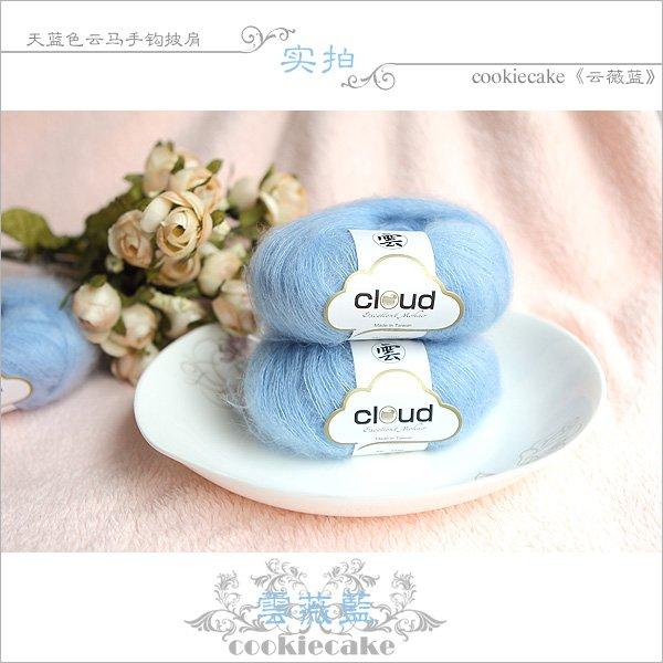 01云薇蓝-线材1.jpg