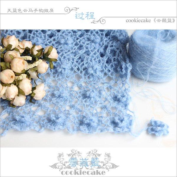 02云薇蓝-过程2.jpg