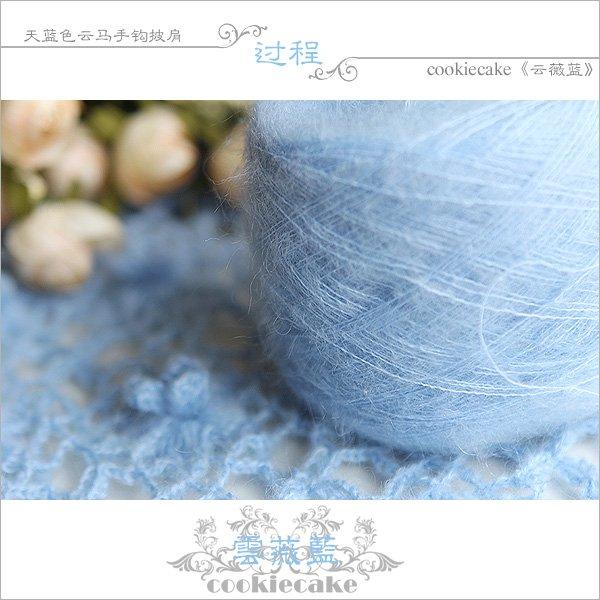02云薇蓝-过程3.jpg