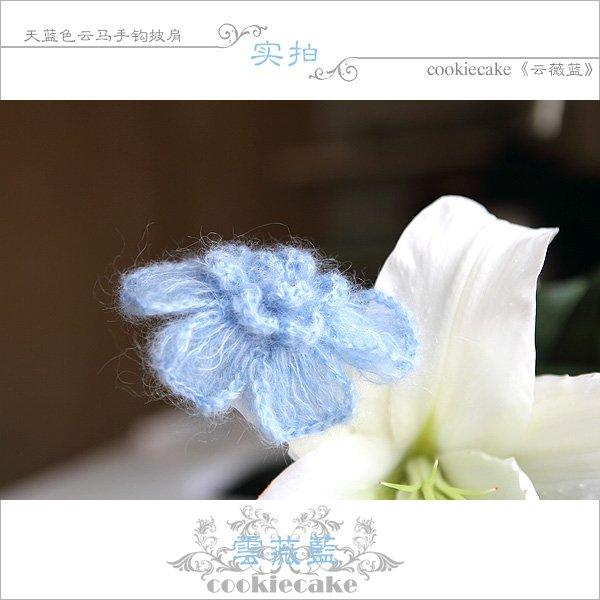 04云薇蓝-细节6.jpg