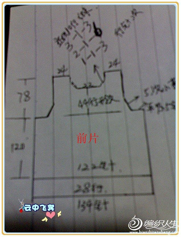 20121029947_副本_副本.jpg