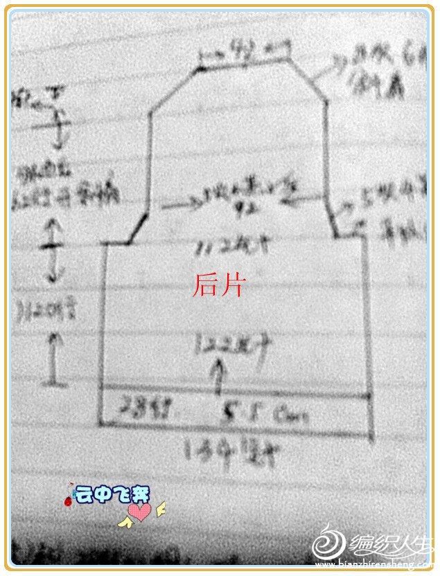 20121029950_副本_副本.jpg