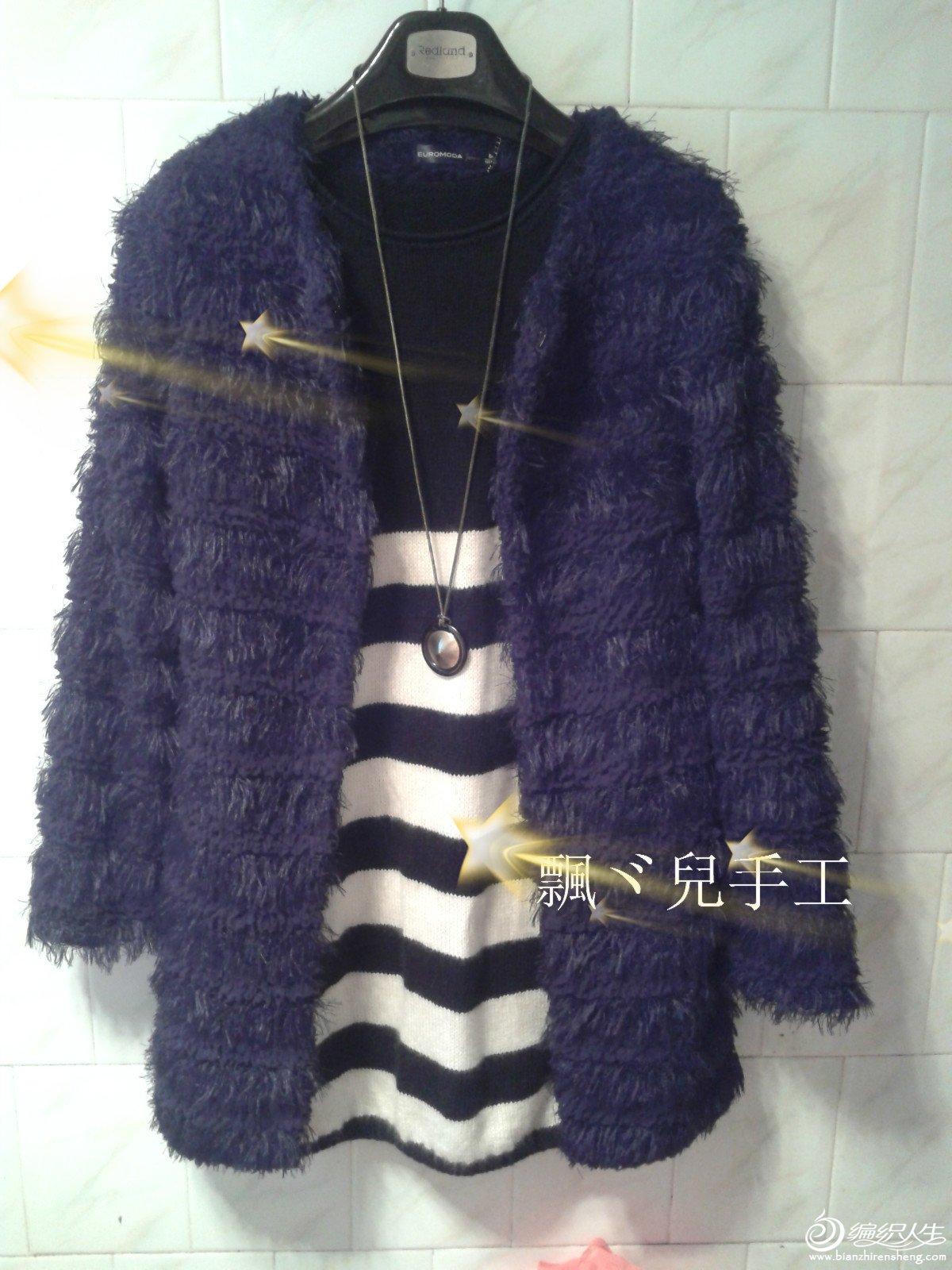 2012-11-04 11.28.38_meitu_8.jpg