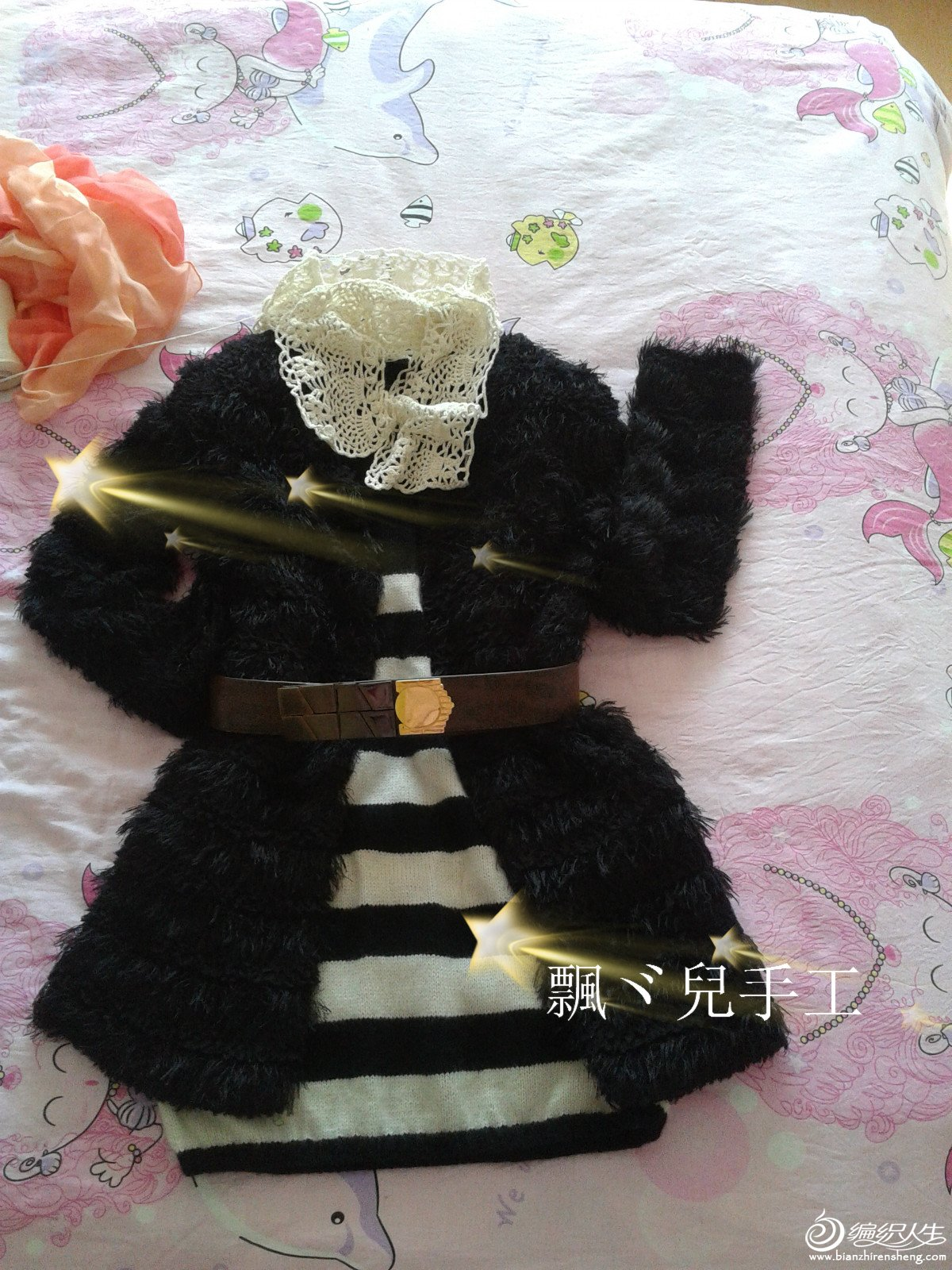 2012-11-04 11.37.13_meitu_4.jpg